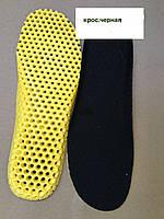 Стельки вкладки для кроссовок оптом