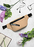 Модная женская напоясная сумка бананка бежевая телесная на пояс, через плечо кожзам, матовая экокожа, фото 5
