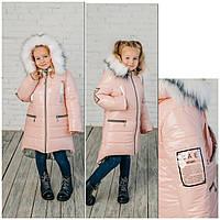 Зимние пальто для девочки «Ариана»
