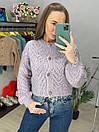Женская вязаная кофта на пуговицах в расцветках (р. 42-46) 33sv907, фото 8