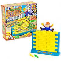 Настольная игра Fun Game «Хитун-Бовтун Стіна» (Стена) 7286, фото 1