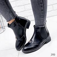 Демисезонные женские ботинки, ботинки женские 36-40р