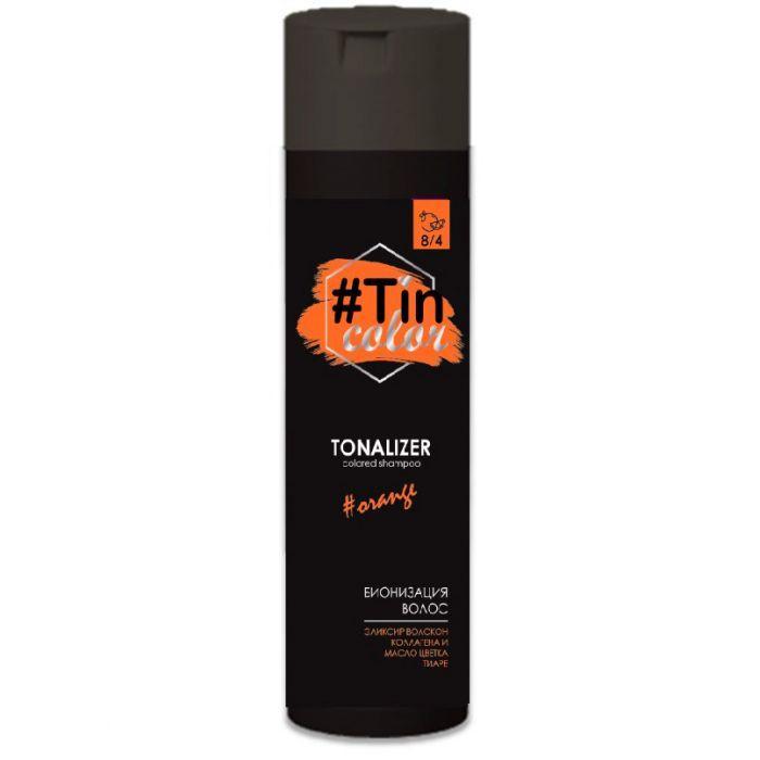 Тоналайзер для волос  TIN COLOR  Сочный апельсин 8/4, 250 мл (4820197005512)