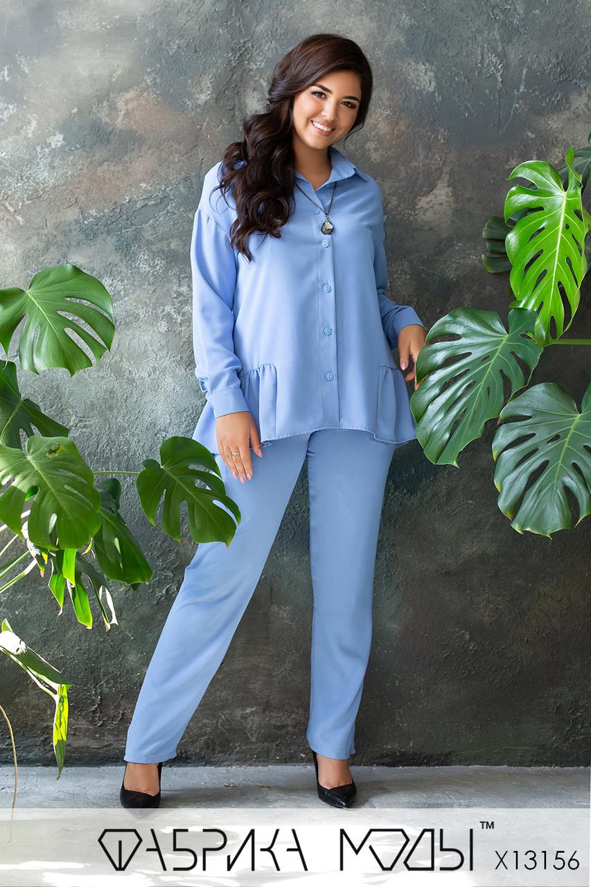 Женский костюм - блуза с длинными рукавами и брюки с поясом в больших размерах 1uk781