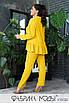 Женский костюм - блуза с длинными рукавами и брюки с поясом в больших размерах 1uk781, фото 7