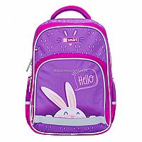 Рюкзак школьный SMART SM-04 HelloSmart фиолетовый (558182)