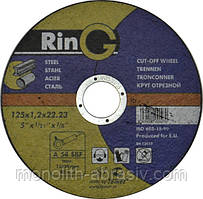 Диск отрезной RinG  125x1,0x22