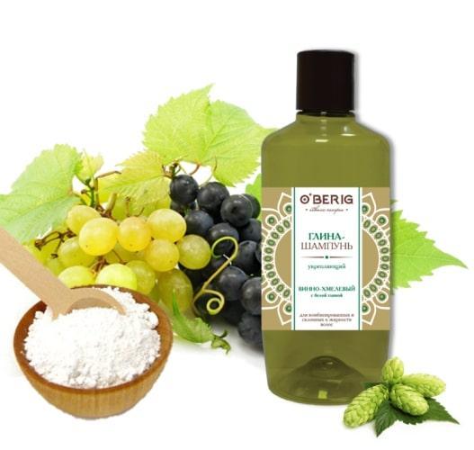 """Глина-шампунь """"O'BERIG"""" винно-хмелевой с белой глиной, 500 мл (4820197006250)"""