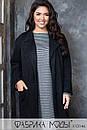 Женское замшевое Пальто с накладными карманами и съемным поясом (без подкладки) в больших размерах 1blr785, фото 4
