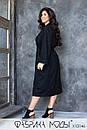 Женское замшевое Пальто с накладными карманами и съемным поясом (без подкладки) в больших размерах 1blr785, фото 5