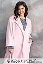 Женское замшевое Пальто с накладными карманами и съемным поясом (без подкладки) в больших размерах 1blr785, фото 7