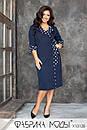 Платье миди на запах с английским воротником и рукавами 7/8 в батальных размерах 1blr779, фото 3