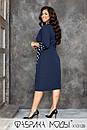 Платье миди на запах с английским воротником и рукавами 7/8 в батальных размерах 1blr779, фото 4