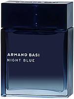 Туалетная вода для мужчин Armand Basi Night Blue 100 мл Тестер (8427395015082)