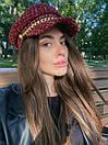 Женская твидовая кепка с цепочкой на козырьке в трех расцветках 83gol244, фото 6