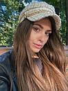 Женская твидовая кепка с цепочкой на козырьке в трех расцветках 83gol244, фото 7