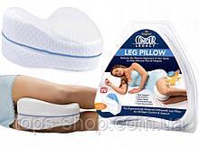 Подушка ортопедическая для ног и коленей, гипоаллергенная, подушка с эффектом памяти CONTOUR LEG PILLOW