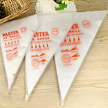 Кондитерские мешки Master 35х25 см (100 шт.) одноразовые