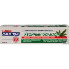 Зубная паста Новый жемчуг  100гр  Хвойный бальзам (4600697171326)