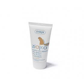 Зубная паста с ксилитом Ziaja baby 50 мл (5901887026112)