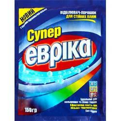 Відбілювач Еврика Супер 200 гр для кольорової білизни