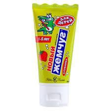 Новий перли зубна паста 50гр Дитяча Полуниця (4600697171043)