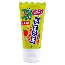 Новый жемчуг зубная паста 50гр Детская Клубника (4600697171043)