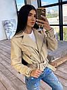 Женская кожаная куртка косуха с ремешком и отложным воротником (р. единый 42-44) 66kur442Q, фото 3