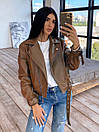 Женская кожаная куртка косуха с ремешком и отложным воротником (р. единый 42-44) 66kur442Q, фото 6