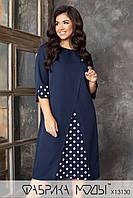 Платье миди кроя трапеция с круглым вырезом, рукавами 7/8 в больших размерах 1mbr777, фото 1