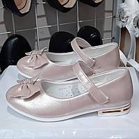 Розовые туфли для девочки 27,28,29(17,3)31(18,8) цвет пудра