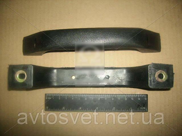 Поручень ГАЗ 3302 боковой черный в сб. (пр-во Россия) 3302-8202200