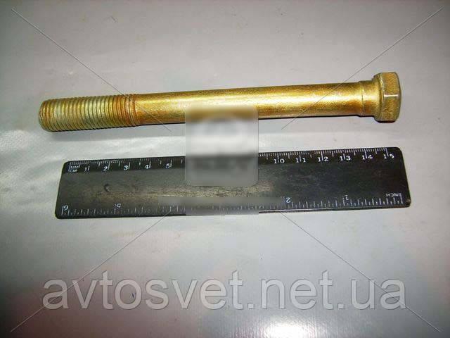 Болт М16х160 ресори (вир-во МАЗ) 200880