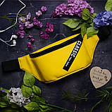Стильная напоясная женская сумка бананка на пояс, через плечо - матовый качественный кожзам, эко-кожа, фото 7