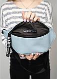 Стильная напоясная женская сумка бананка на пояс, через плечо - матовый качественный кожзам, эко-кожа, фото 10