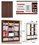 Складной тканевый шкаф Storage Wardrobe 88130, шкаф тканевый + вешалка Wonder Hanger в подарок!, фото 5