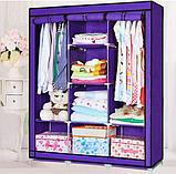 Складной тканевый шкаф Storage Wardrobe 88130, шкаф тканевый + вешалка Wonder Hanger в подарок!, фото 4