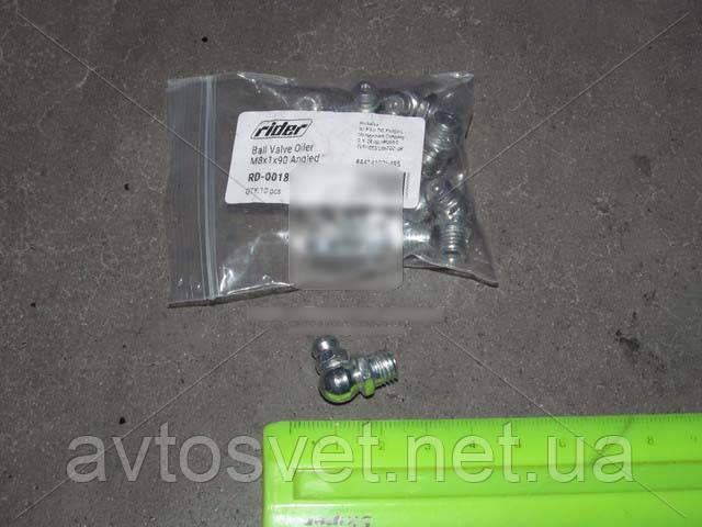 Прес-маслянка М8х1х90 кутова (10шт) (RIDER) RD-0018