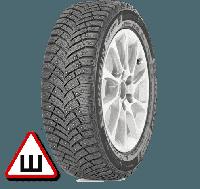 Автомобільна шина Michelin X-ICE North 4 XL Шип 205/55R17 95T