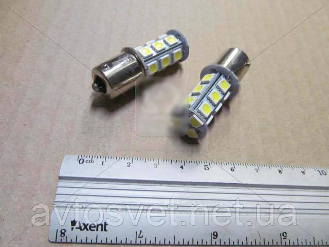 Светодиод G18,5, белый, BA15S, 12V, 18SMD 5050, 1 контакт (пр-во Китай) 29050000