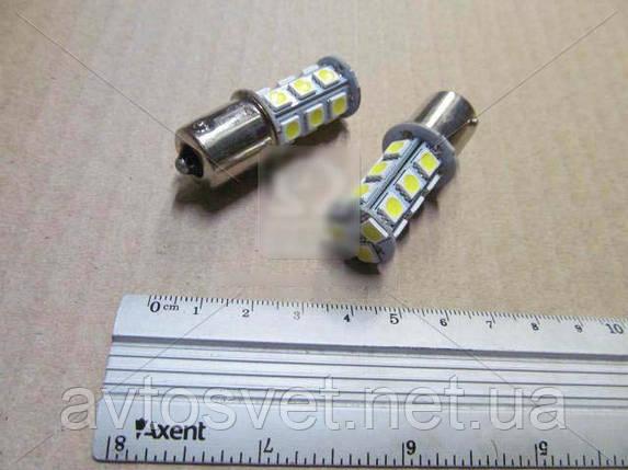 Светодиод G18,5, белый, BA15S, 12V, 18SMD 5050, 1 контакт (пр-во Китай) 29050000, фото 2
