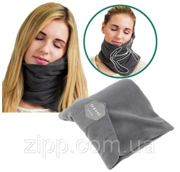 Подушка-шарф для путешествий Travel Pillow Gray