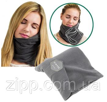 Подушка-шарф для подорожей Travel Pillow Gray