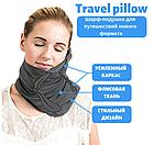 Подушка-шарф для подорожей Travel Pillow Gray, фото 2