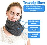 Подушка-шарф для путешествий Travel Pillow Gray, фото 2