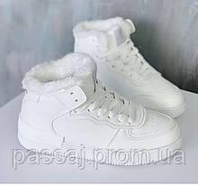 Зимние белые кроссовки на меху, ботинки зима