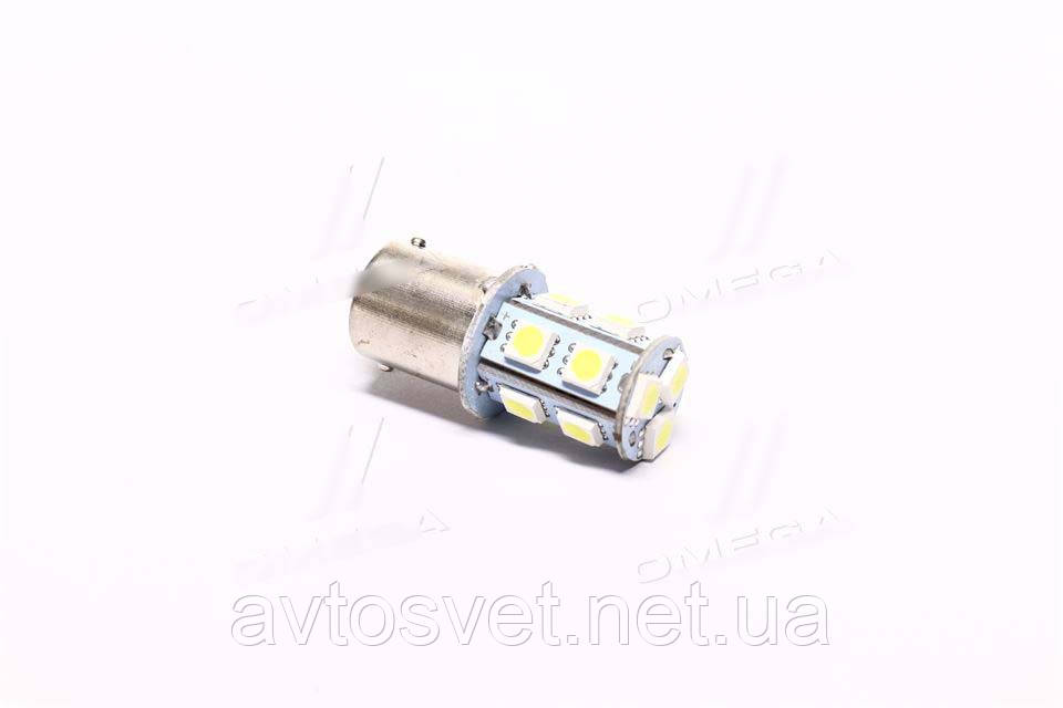 Светодиод G18,5, белый, BA15S, 12V, 13SMD 5050, 1 контакт (пр-во Китай) 29048800