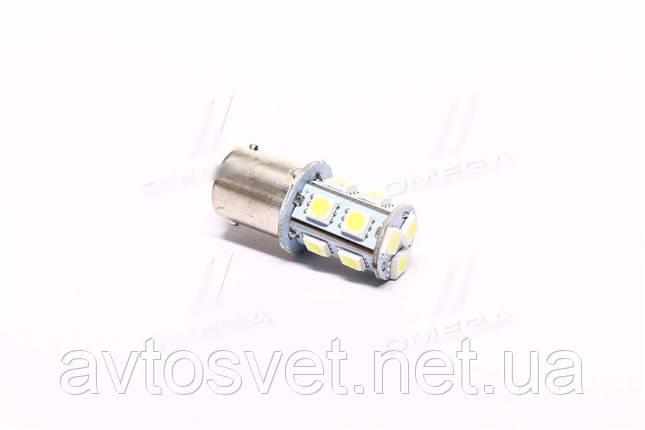 Светодиод G18,5, белый, BA15S, 12V, 13SMD 5050, 1 контакт (пр-во Китай) 29048800, фото 2