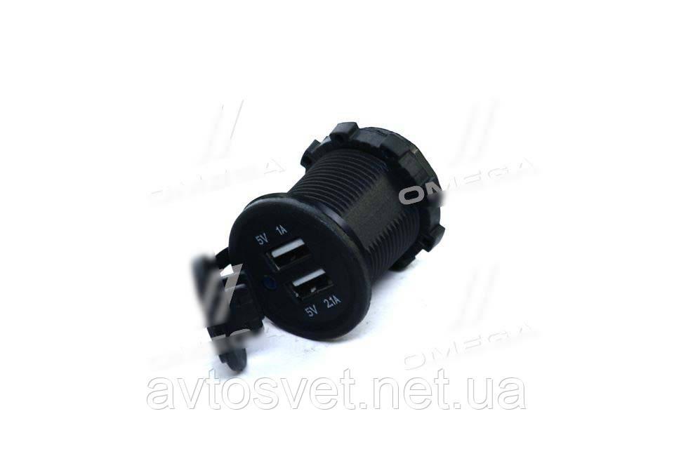 Гнездо прикуривателя врезное 2 USB, 1А/2,1А, с индикатором с крышкой  (пр-во Китай) 23000297