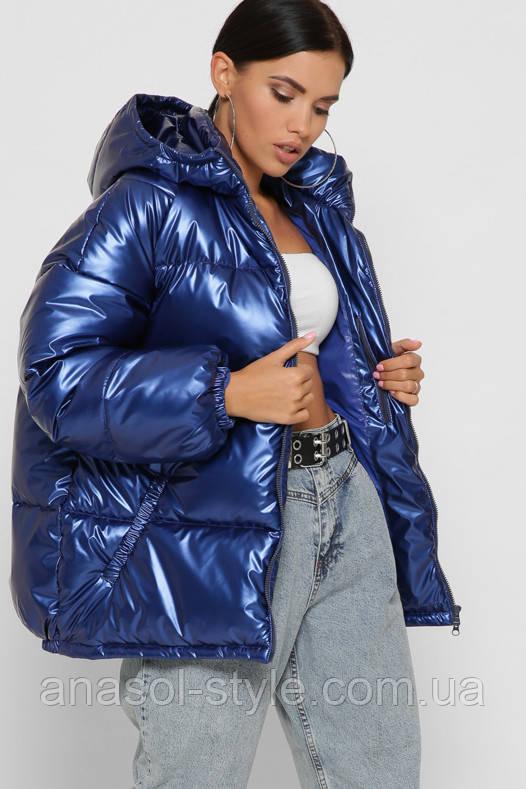 Куртка пуховик зимняя женская оверсайз с капюшоном спортивная синяя